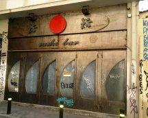 Athens Sushi Bar Closed